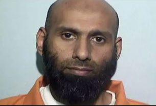 अलकायदा आतंकवादी मोहम्मद इब्राहिम जुबैर