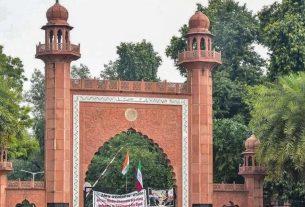 AMU में अरब की तर्ज पर हिंदू छात्रों को बनाया जा रहा निशाना