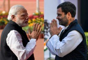राहुल गांधी पीएम को कहने चले थे 'सरेंडर मोदी' मगर खुद हो गए सरेंडर