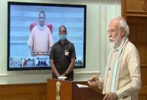 सीएम योगी के आत्मनिर्भर रोजगार की पीएम मोदी ने की तारीफ
