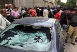 पाकिस्तान स्टॉक एक्सचेंज आतंकी हमला