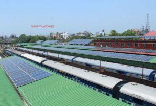 सोलर रेलवे प्लांट