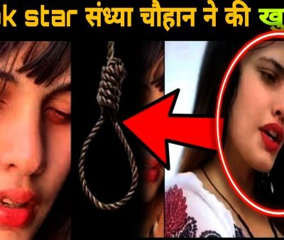 Tiktok Star Sandhya Chauhan Committed Suicide