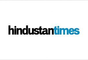 हिंदुस्तान टाइम्स हवलदार बिशन सिंह पीआईबी