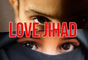 Love Jihad Kanpur