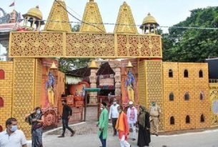 अयोध्या राम मंदिर का महत्त्व