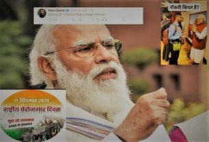नरेंद्र मोदी जन्मदिन कांग्रेस विरोध