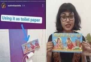 पत्रकार सुष्मिता सिन्हा दिल्ली पुलिस