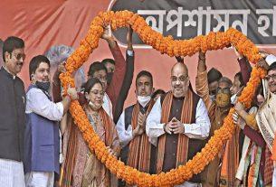 अमित शाह बंगाल दौरा