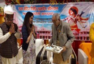 विधायक अदिति सिंह : राम मंदिर निर्माण के लिए देश भर में निधि समर्पण अभियान चलाया जा रहा है। कई सियासी नेता मंदिर निर्माण में अपना...........