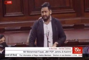 मोदी सरकार : पीडीपी सुप्रीमो महबूबा मुफ्ती के रुख से अलग पार्टी के निवर्तमान राज्यसभा सांसद मीर मोहम्मद फैयाज ने जम्मू-कश्मीर में विकास.....