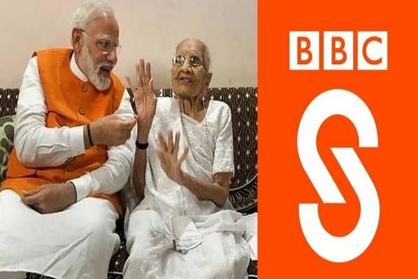 बीबीसी एशियन नेटवर्क